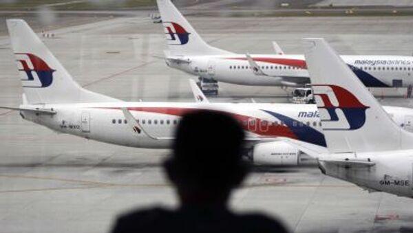 Malaysia Airlines - Sputnik Việt Nam