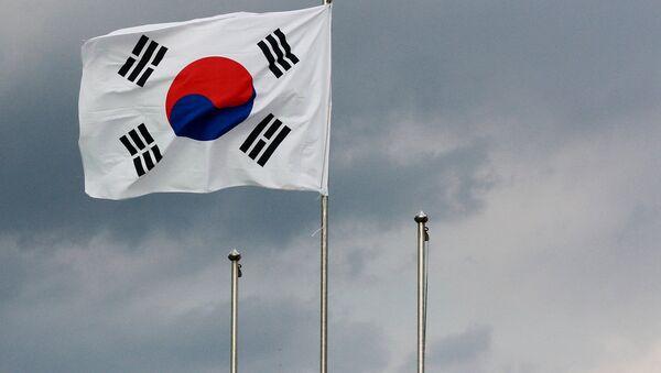 Lá cờ Hàn Quốc - Sputnik Việt Nam