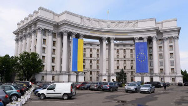Bộ Ngoại giao Ukraina - Sputnik Việt Nam