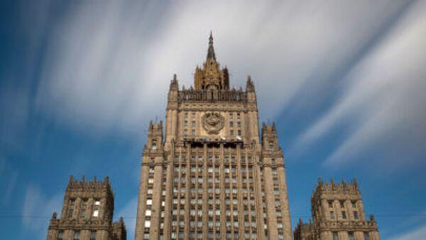 Bộ Ngoại giao Liên bang Nga - Sputnik Việt Nam