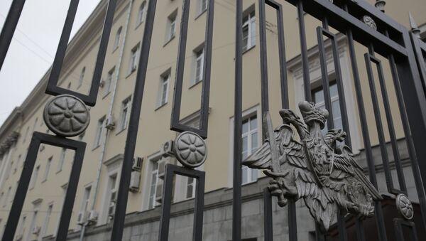 Tòa nhà Bộ Quốc phòng LB Nga - Sputnik Việt Nam