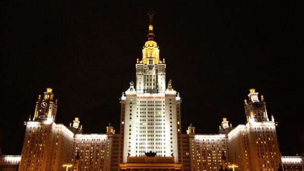 Đại học Tổng hợp Quốc gia Lomonosov Moskva - Sputnik Việt Nam