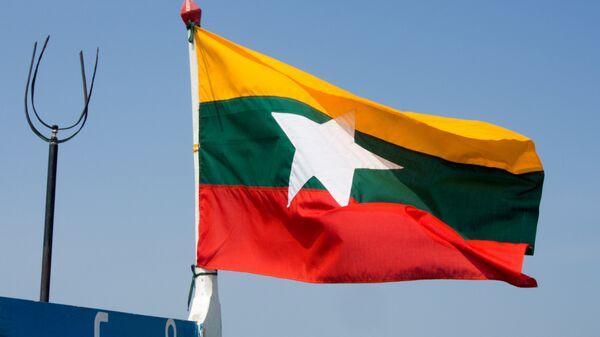 Quốc kỳ Myanmar - Sputnik Việt Nam