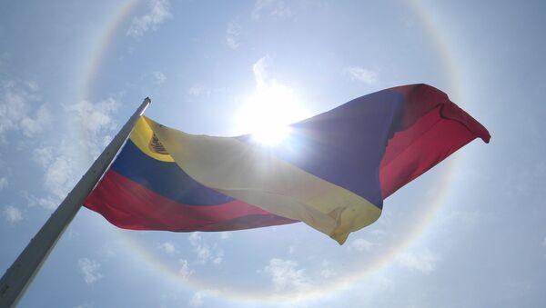 Quốc kỳ Venezuela - Sputnik Việt Nam