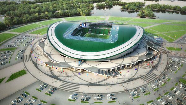 Mô hình đấu trường bóng đá xây dựng trên phố Chistopolsky ở Kazan - Sputnik Việt Nam