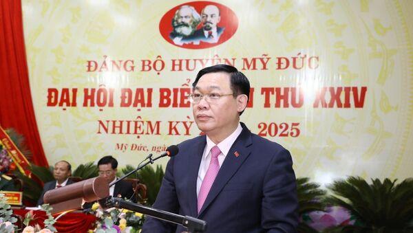 Bí thư Thành ủy Hà Nội Vương Đình Huệ phát biểu chỉ đạo Đại hội. - Sputnik Việt Nam