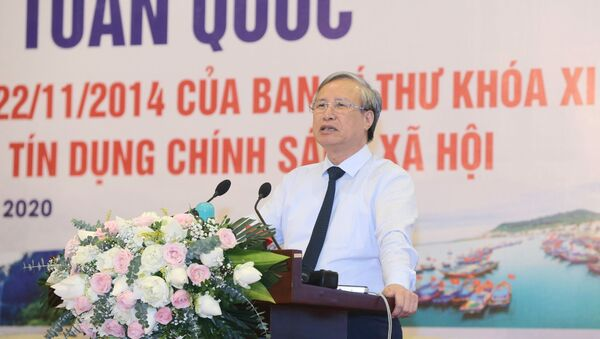 Đồng chí Trần Quốc Vượng, Ủy viên Bộ Chính trị, Thường trực Ban Bí thư phát biểu chỉ đạo tại Hội nghị - Sputnik Việt Nam