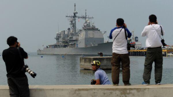 Trung Quốc cảnh báo Hoa Kỳ giữ khoảng cách - Sputnik Việt Nam