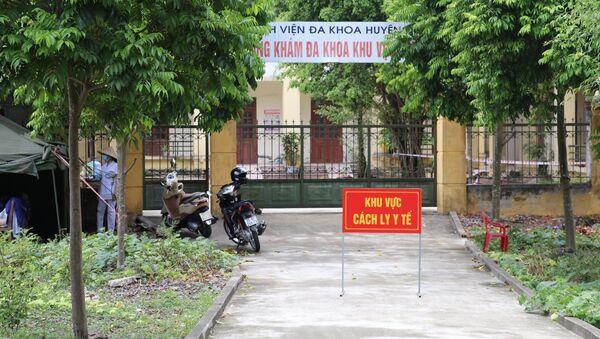 Phòng khám Đa khoa khu vực Cầu Yên, nơi đang điều trị 8 bệnh nhân COVID-19. - Sputnik Việt Nam