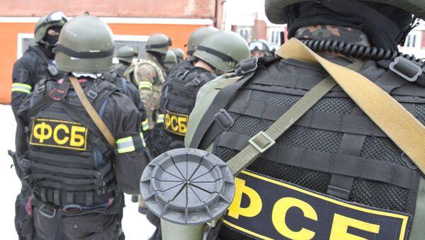 FSB - Sputnik Việt Nam