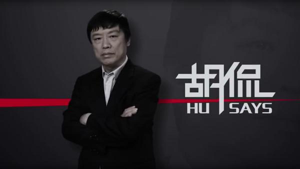 Tổng biên tập tờ Global Times (Thời báo Hoàn cầu) Hu Xijin (Hồ Tích Tiến) - Sputnik Việt Nam