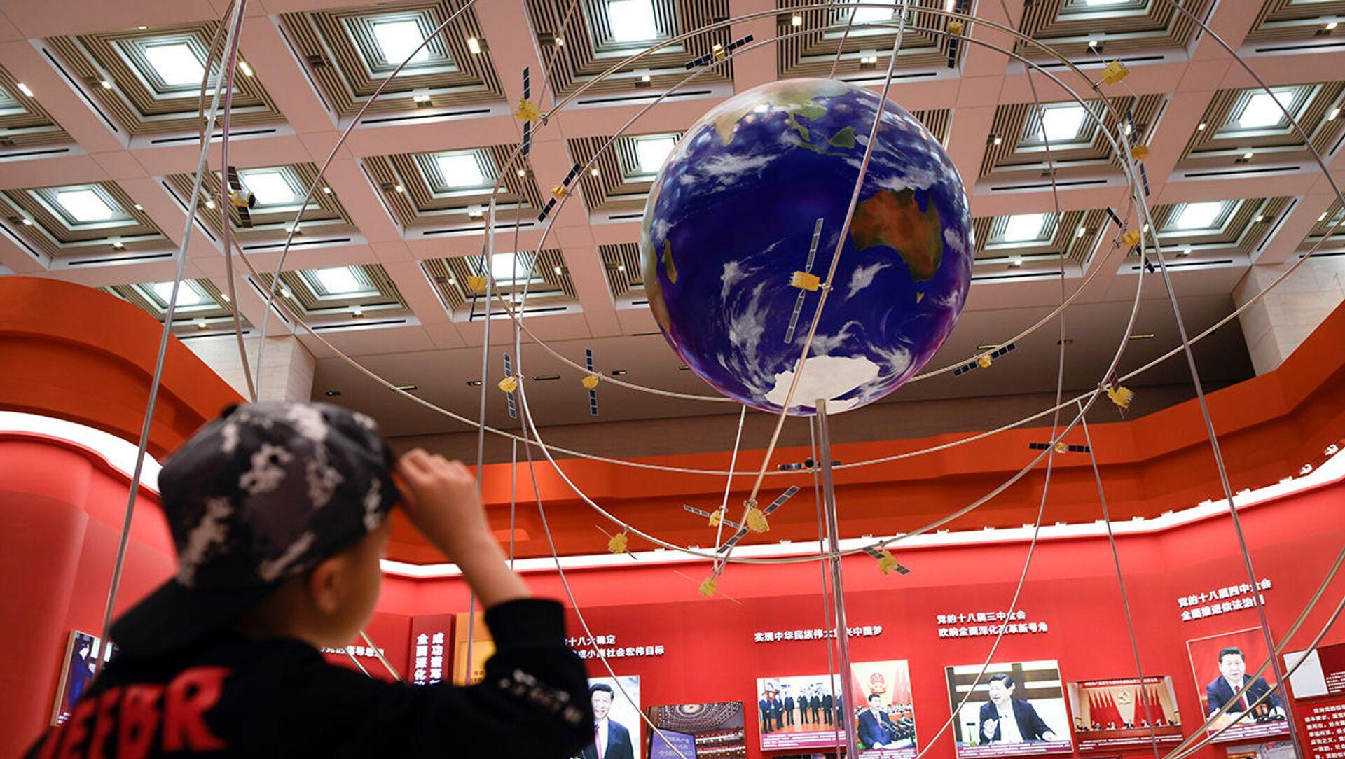 Hệ thống định vị toàn cầu Beidou của Trung Quốc - Sputnik Việt Nam, 1920, 28.09.2021