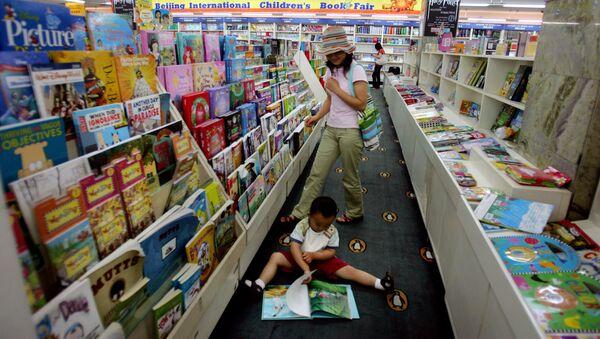Tại sao Trung Quốc thu hồi những cuốn sách thiếu nhi nổi tiếng? - Sputnik Việt Nam