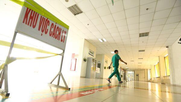 Công tác chuẩn bị của bệnh viện đã sẵn sàng. - Sputnik Việt Nam