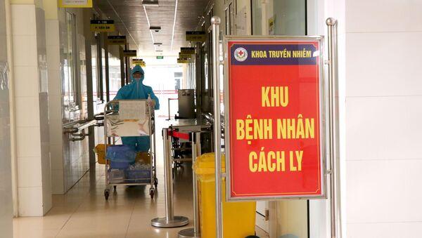 Khu cách ly Khoa truyền nhiễm, Bệnh viện đa khoa tỉnh Bắc Ninh. - Sputnik Việt Nam