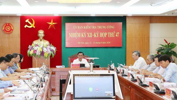 Quang cảnh kỳ họp. - Sputnik Việt Nam