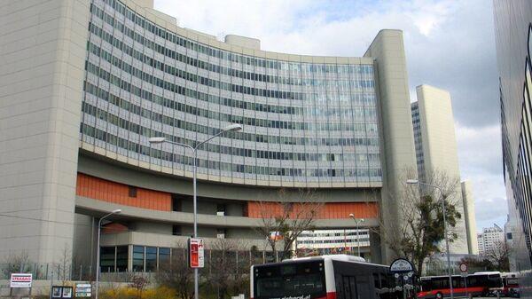 Trụ sở chính của IAEA - Sputnik Việt Nam