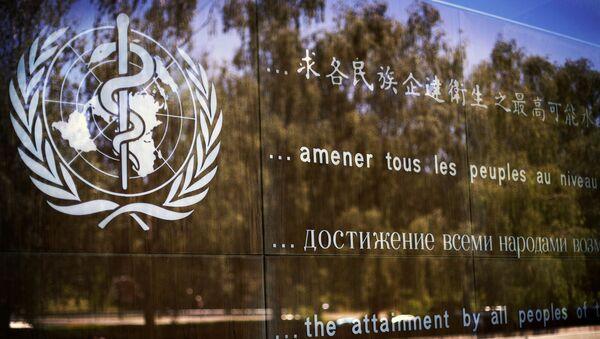 Logo của Tổ chức Y tế Thế giới tại Geneva - Sputnik Việt Nam