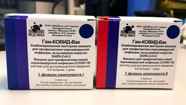 Bao bì của vắc xin đã đăng ký đầu tiên trên thế giới chống lại coronavirus COVID-19 Gam-COVID-Vac - Sputnik Việt Nam