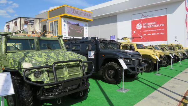 Phần trưng bày của Tập đoàn Công nghiệp-Quân sự tại Diễn đàn «ARMY-2020». - Sputnik Việt Nam