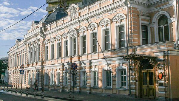 Đại sứ quán Na Uy tại Nga. - Sputnik Việt Nam