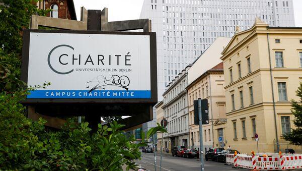 Phòng khám Charite tại Berlin. - Sputnik Việt Nam