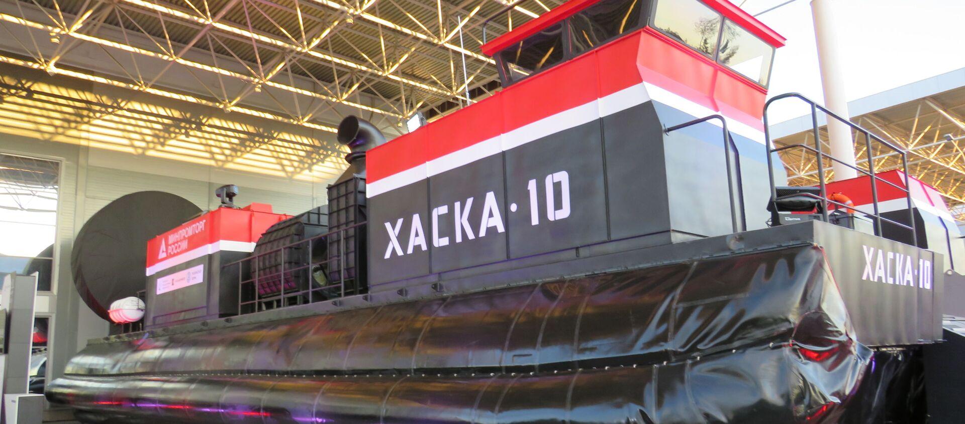 Phương tiện vận tải Haska-10 - Sputnik Việt Nam, 1920, 03.09.2020