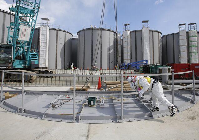 Nhà máy điện hạt nhân Nhật Bản Fukushima-1.