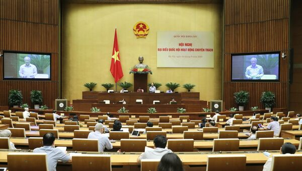 Phó Chủ tịch Quốc hội Uông Chu Lưu phát biểu kết luận Hội nghị. - Sputnik Việt Nam