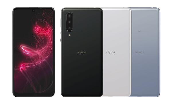 Điện thoại thông minh của công ty Nhật Bản Sharp AQUOS zero5G basic. - Sputnik Việt Nam
