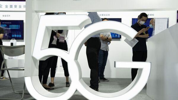 5G - Sputnik Việt Nam