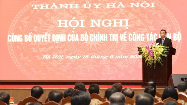 Đồng chí Chu Ngọc Anh, Ủy viên Trung ương Đảng, Phó Bí thư Thành ủy Hà Nội phát biểu tại buổi công bố quyết định. - Sputnik Việt Nam