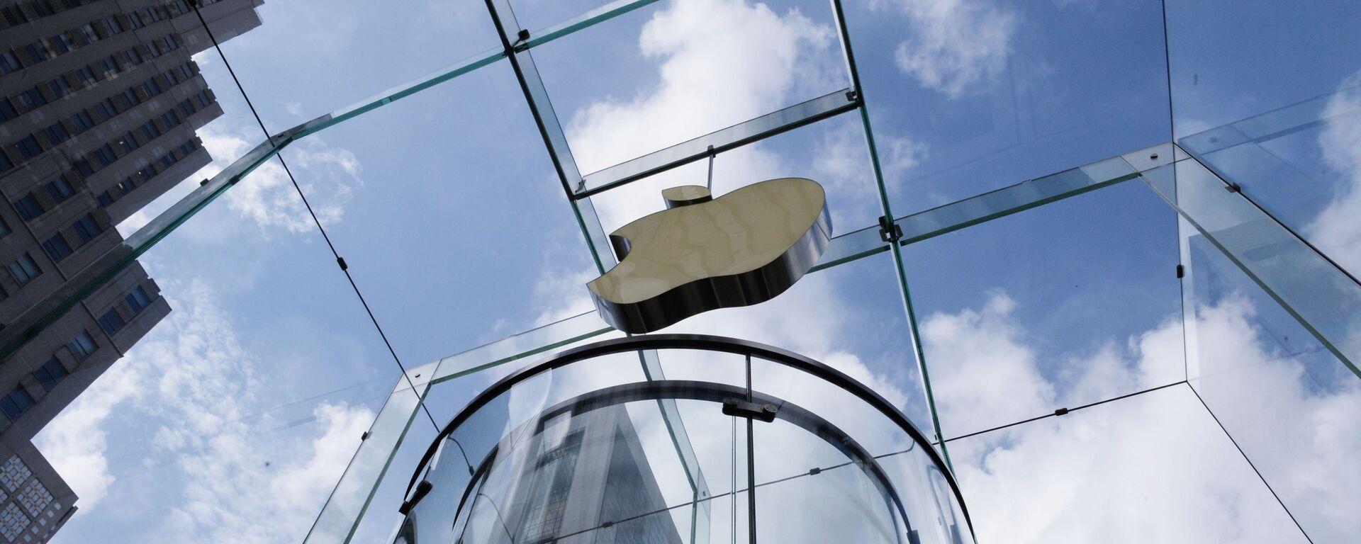 Apple - Sputnik Việt Nam, 1920, 14.10.2021