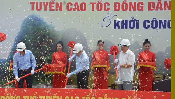 Lễ động thổ xây dựng cao tốc Đồng Đăng -Trà Lĩnh. - Sputnik Việt Nam