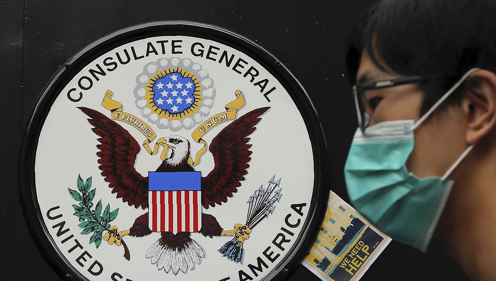 Biểu tượng của Lãnh sự quán Hoa Kỳ tại Hồng Kông - Sputnik Việt Nam, 1920, 06.08.2021
