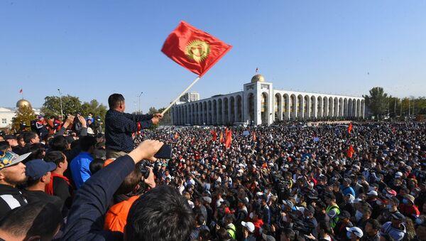 Сuộc biểu tình ở Bishkek - Sputnik Việt Nam