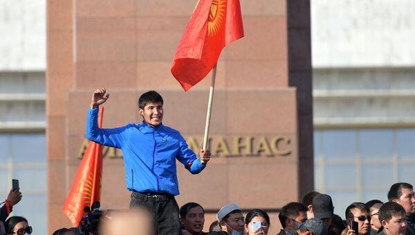 Những người tham gia hành động phản đối ở Bishkek. - Sputnik Việt Nam