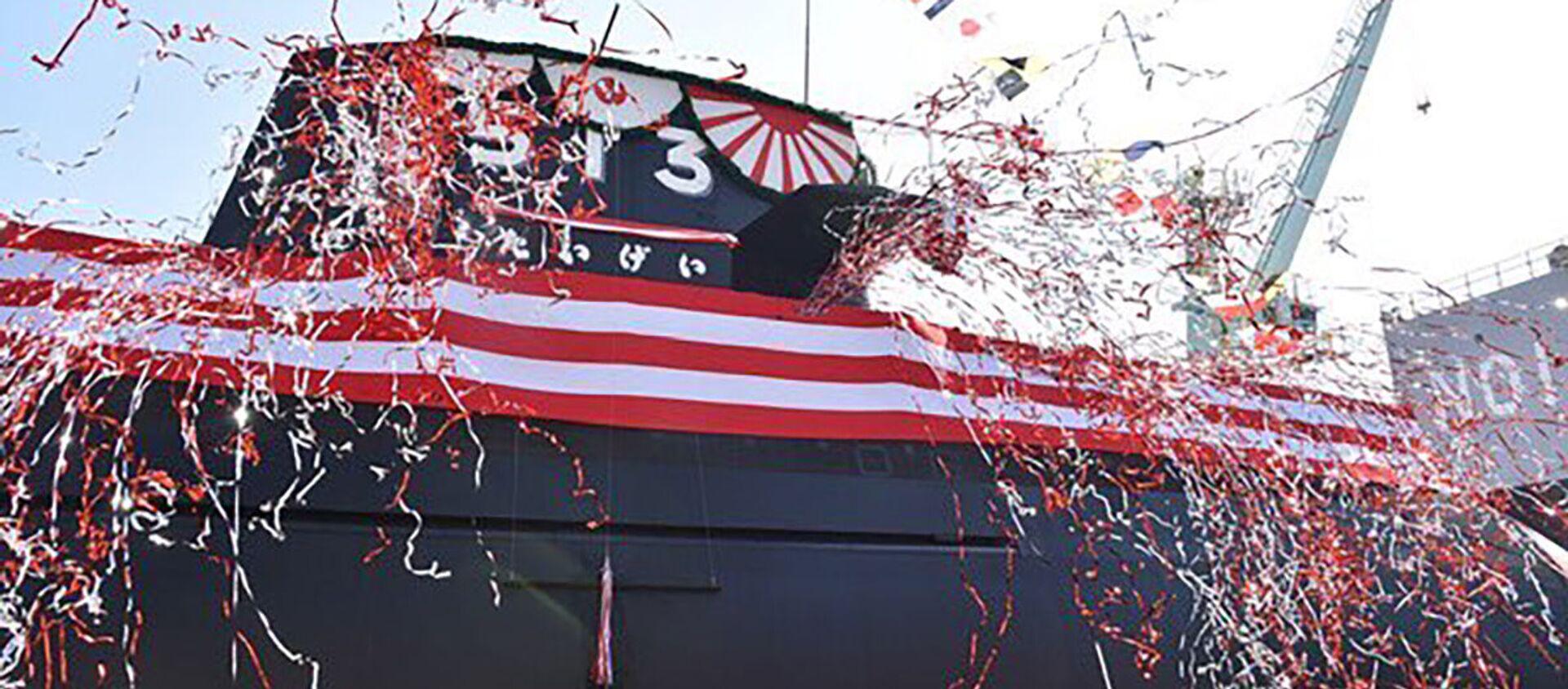 Lễ hạ thủy tàu ngầm diesel-stirling-điện mới nhất Taigei tại thành phố Kobe của Nhật Bản - Sputnik Việt Nam, 1920, 14.10.2020