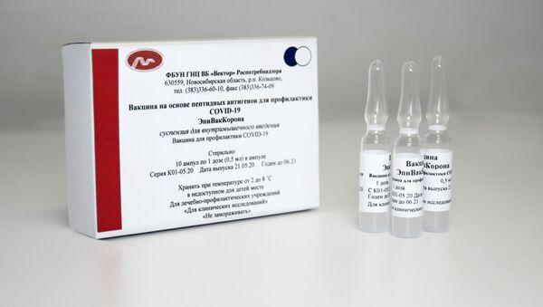 Vắc xin chống lại coronavirus EpiVacCorona, được phát triển bởi Trung tâm Khoa học Nhà nước về Virus và Công nghệ Sinh học Vector của Rospotrebnadzor - Sputnik Việt Nam