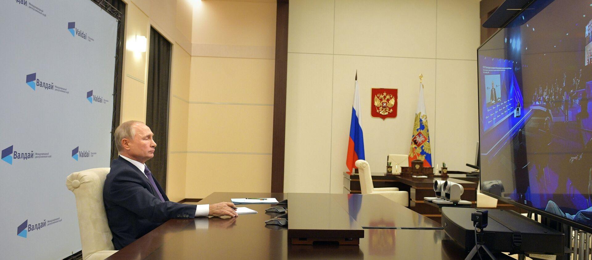 Tổng thống Nga Vladimir Putin phát biểu tại cuộc họp của Câu lạc bộ thảo luận quốc tế Valdai - Sputnik Việt Nam, 1920, 23.10.2020