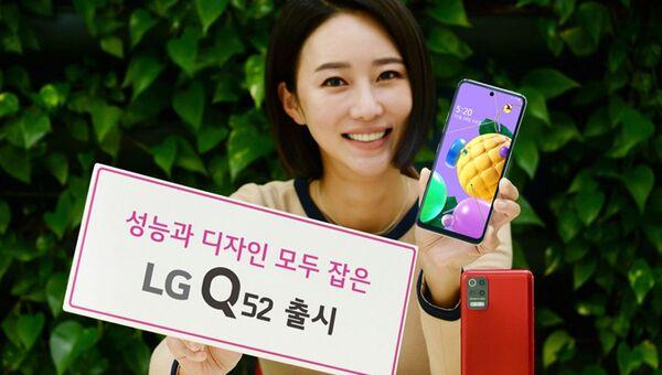 Điện thoại thông minh LG Q52. - Sputnik Việt Nam