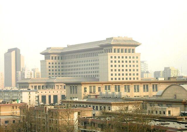 Bộ Quốc phòng Trung Quốc