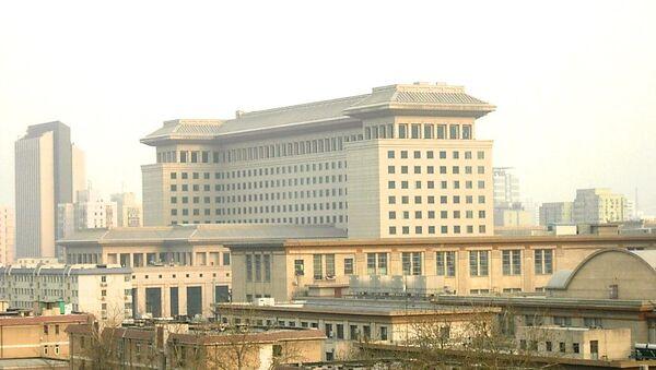 Bộ Quốc phòng Trung Quốc - Sputnik Việt Nam