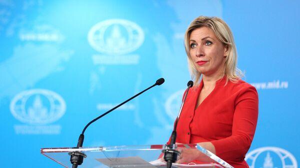 Đại diện chính thức của Bộ Ngoại giao Nga Maria Zakharova trong cuộc họp giao ban tại Moscow - Sputnik Việt Nam