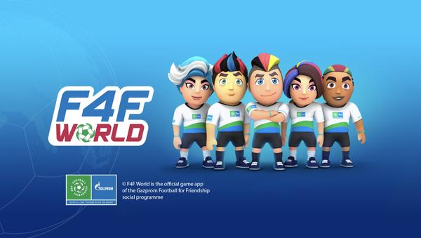 Trình mô phỏng bóng đá mới Football for Friendship World - Sputnik Việt Nam
