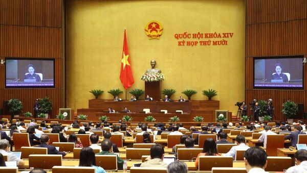 Toàn cảnh Quốc hội. - Sputnik Việt Nam