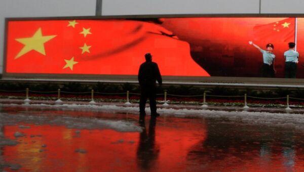 Trung Quốc thành lập Ủy ban Phát triển Hội nhập Quân sự-Dân sự Trung ương - Sputnik Việt Nam