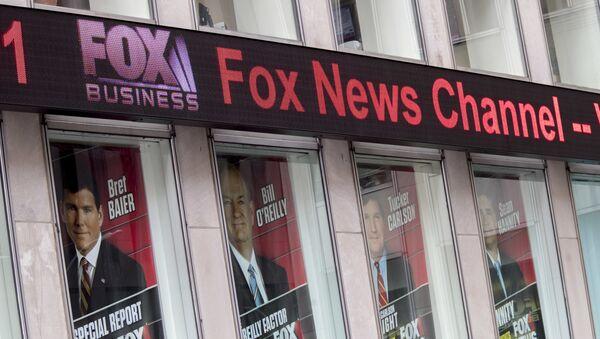 Trụ sở chính của Fox News - Sputnik Việt Nam