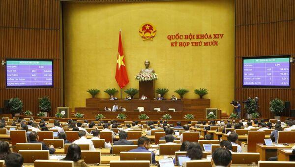 Quốc hội biểu quyết thông qua Luật Cư trú (sửa đổi). - Sputnik Việt Nam
