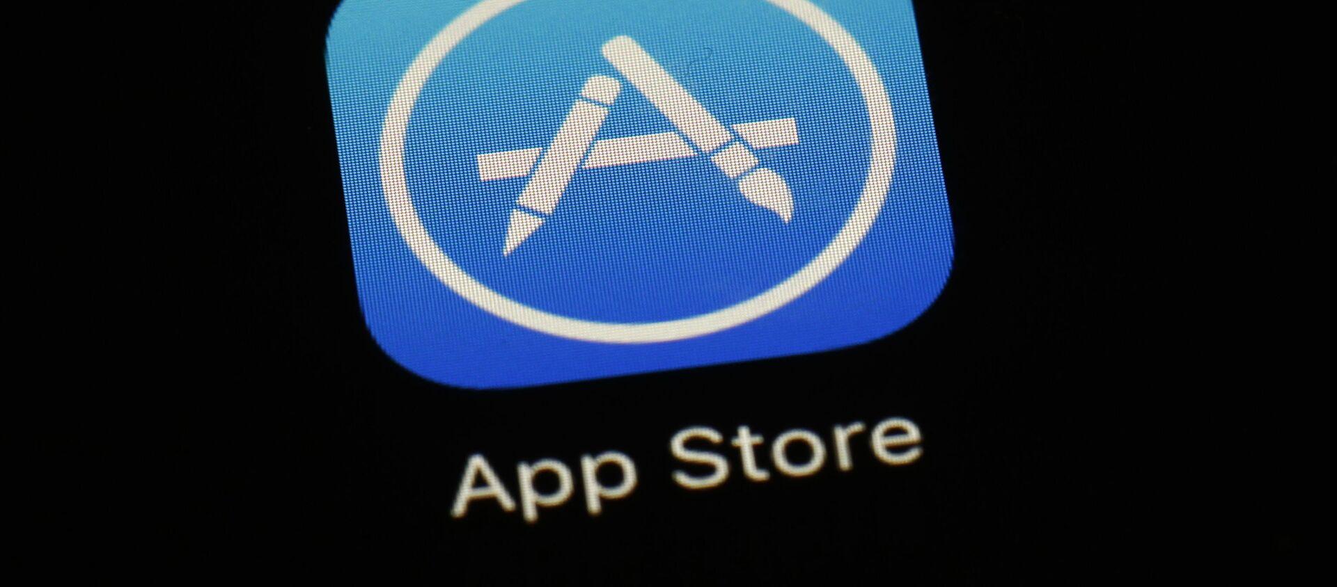 App Store - Sputnik Việt Nam, 1920, 19.11.2020